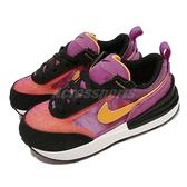 Nike 小童鞋 Waffle One TD 紫 桃紅 黃 小朋友 小Sacai 親子鞋 幼童 【ACS】 DC0479-600