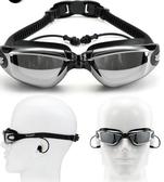 泳鏡高清防水男女大框游泳眼鏡泳鏡帶耳塞游泳裝備 朵拉朵
