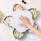 抖音同款歐式創意花朵旋轉零食水果盤家用現代客廳分格塑料糖果盤 金曼麗莎