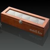 高檔木質手錶盒子五只裝天窗手錶展示盒首飾盒手鍊收藏收納盒多色小屋