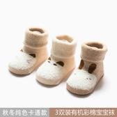 冬天嬰兒加厚襪子0-1-2-3歲男女寶寶秋冬彩棉中筒毛圈棉襪兒童襪