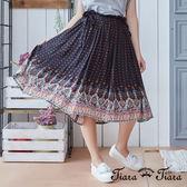 【Tiara Tiara】繁花民俗風鬆緊腰半身裙(藍/紅)