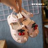 女寶寶涼鞋 包頭公主鞋 夏季學步軟底兒童鞋