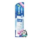Saugella 賽吉兒 高效修護保溼凝膠 日用型 30ml 藍