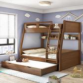 高低床 上下納木床雙層大人納木兒童床上下床雙層床高低床母子床兩層成年T