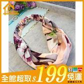 ✤宜家✤時尚氣質清新實用髮帶 髮飾 髮箍22 (大集合)
