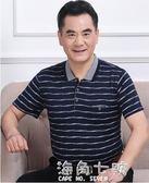 爸爸裝短袖t恤男夏40-50歲爺爺裝中年薄半袖夏天父親節衣服POLO衫 海角七號