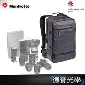 ▶雙11折300 Manfrotto MBMN-BP-MV-50 曼哈頓時尚攝影後背包 正成總代理公司貨 相機包 送抽獎券