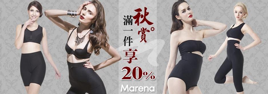 marena-imagebillboard-acbfxf4x0938x0330-m.jpg