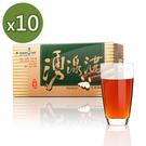 青玉牛蒡茶 湧湶滿紅棗、甘草牛蒡茶包(6g*20包入/1盒)x10盒