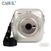 相機套 CAIUL彩友樂 拍立得SQUARE SQ20相機透明殼水晶保護套收納殼 帶繩-快速出貨