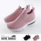 [Here Shoes]休閒鞋-編織鞋面 舒適氣墊鞋底 跟高5cm厚底 套腳懶人鞋 布鞋-KNSC16