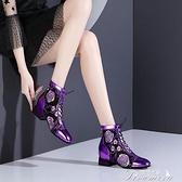 網紗靴 仙女風春季短靴子網紗涼靴夏季鏤空靴民族風刺繡單靴媽媽女鞋 快速出貨