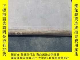 二手書博民逛書店民國英文罕見Mechanism 1939年Y258675 出版社 出版1939