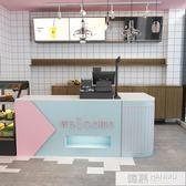 網紅鐵藝收銀台 奶茶店甜品店小型收錢轉角吧台美容公司店鋪前台 YTL 韓慕精品