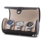 旅行便攜式手錶收納盒 圓筒手錶包收藏盒珠寶飾品首飾收納整理盒