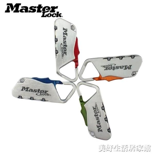 MasterLock瑪斯特 密碼鎖安全鉤行李箱包掛鎖迷你密碼鎖小鎖 喵可可