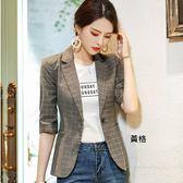 西裝領學院格紋五分袖西裝外套[9S047-PF]美之札
