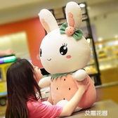 可愛毛絨玩具兔子流氓兔布娃娃玩偶女孩抱枕公仔床上睡覺生日禮物QM『艾麗花園』