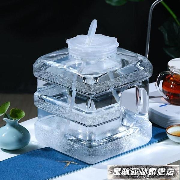 水桶 功夫茶具儲水桶茶幾台家用桶裝礦泉水桶戶外車載pc透明純凈飲水桶 風馳