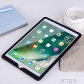 平板套 蘋果平板ipadair2保護套全包邊9.7英寸防摔軟殼2019 MKS 第六空間