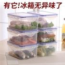 便當盒 耐熱飯盒男女可微波爐加熱用上班族保鮮帶蓋密封收納盒成人便當碗-享家