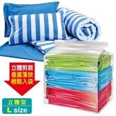 SoEasy 幸福草立體型衣物棉被壓縮袋L(80x100+32cm)