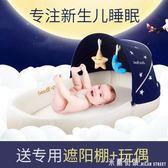 嬰兒床 嬰兒床床中床新生兒便攜式寶寶床多功能仿生床可折疊bb床防壓 米蘭街頭YDL