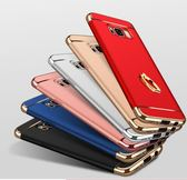 三星Galaxy J3 J5 J7 prime手機殼 三段式 帶指環 支架 PC 硬殼 全包 保護套 (不含掛繩)