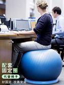 瑜伽球加厚防爆健身球兒童孕婦分娩環保無味瑞士球按摩球 韓流時裳