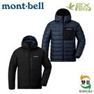 【Mont-Bell 日本 男 COLORADO 650雙面羽絨外套《黑/墨藍》】1101492/防風禦寒外套