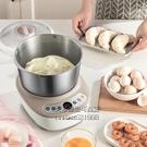 和面機家用揉面機小型面粉攪拌機商用廚師機全自動電動活面機 每日特惠NMS