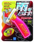 日本CCI 超耐久極撥水免雨刷撥雨劑 送擦拭巾 G46
