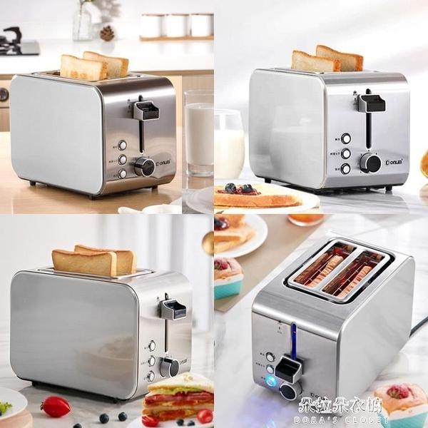 麵包機 DL-8117烤麵包機家用2片早餐多士爐不銹鋼烤吐司機 【母親節特惠】