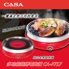 Casa 凱薩 不挑鍋多功能電陶爐/電磁爐/電烤盤(CA-F717 加贈不沾烤盤)