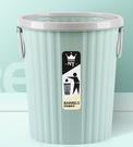垃圾桶 垃圾桶家用客廳創意臥室廚房辦公室酒店分類拉圾桶筒無蓋大號商用【快速出貨八折搶購】