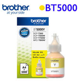 Brother BT5000Y 原廠墨水 (黃)