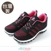女運動鞋 台灣製輕量緩震針織透氣慢跑鞋 魔法Baby