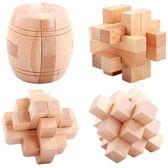 成人智力扣解鎖兒童禮物益智玩具小學生孔明鎖魯班鎖木製娛樂【販衣小築】