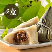 台灣好粽.客家香菇粿粽(5入/盒,共2盒)(附提盒)*預購*﹍愛食網