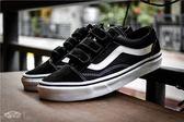 Vans Old Skool EZ 黑白 魔鬼氈 基本款 滑板鞋 554236-0001 MSJ