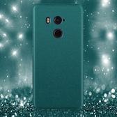HTC U11+手機殼 U11保護殼U11 plus磨砂殼防摔殼U-3手機硬殼透原  檸檬衣舍