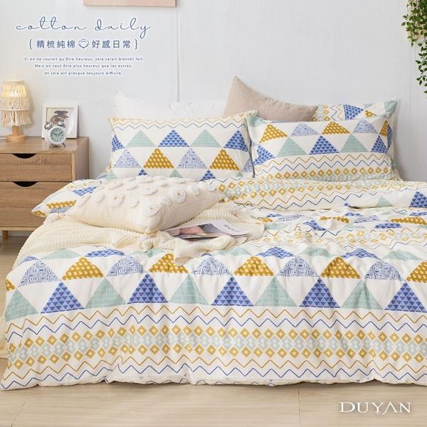 《DUYAN竹漾》100%精梳純棉雙人加大四件式舖棉兩用被床包組-托斯卡納