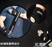 健身手套男士半指器械訓練單杠擼鐵耐磨防護引體向上鍛煉運動手套 3C優購
