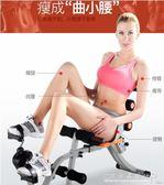 健腹器懶人收腹機健身器材家用運動美腰瘦肚子鍛練腹肌訓練器『CR水晶鞋坊』igo