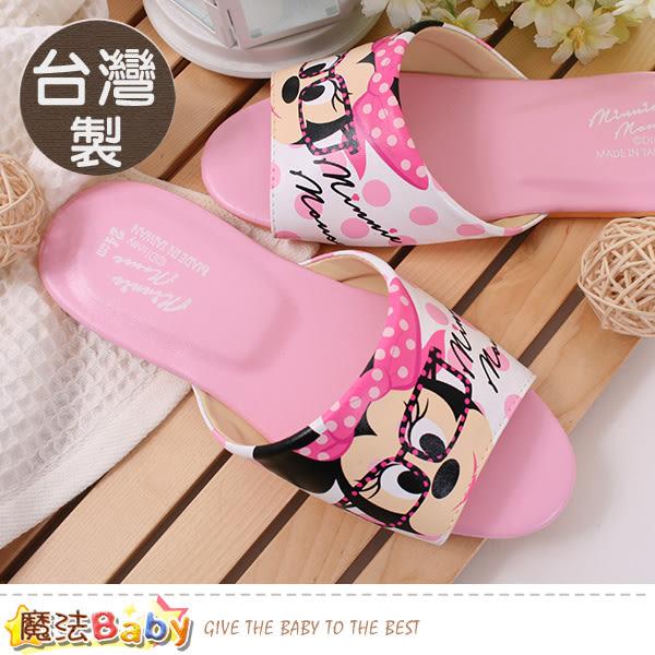 室內拖鞋 台灣製迪士尼米妮授權正版拖鞋 魔法Baby