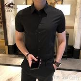 夏季男士短袖襯衫修身黑色襯衣商務休閑職業正裝工作服上班寸衣男 蘿莉小腳丫