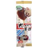 《缺貨》【寵物王國】NatureKE紐崔克棒棒糖犬點心-羊肉口味(1支入)