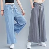 寬褲 2020夏裝新款寬松大碼女裝條紋天絲牛仔闊腿褲松緊腰系帶休閑長褲