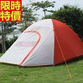 帳篷 露營登山用-戶外3-4人自動速開68u30【時尚巴黎】